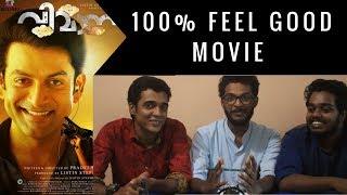 VIMAANAM | Review Discussion | PadamPuranam | Prithviraj Sukumaran | Pradeep M Nair | Gopi Sundar
