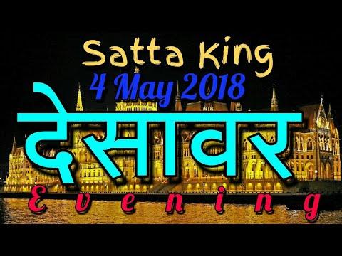 Satta King 4 May 2018 || DESAWAR EVENING SATTA || SOLID GAME