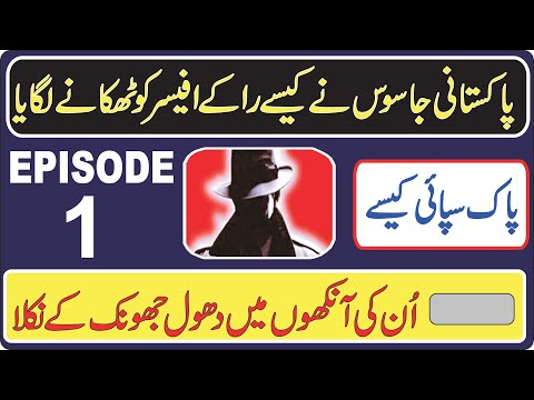 After Mr.Khan Mr Salar Is Going To Start A New Way For All Nation Episode 1