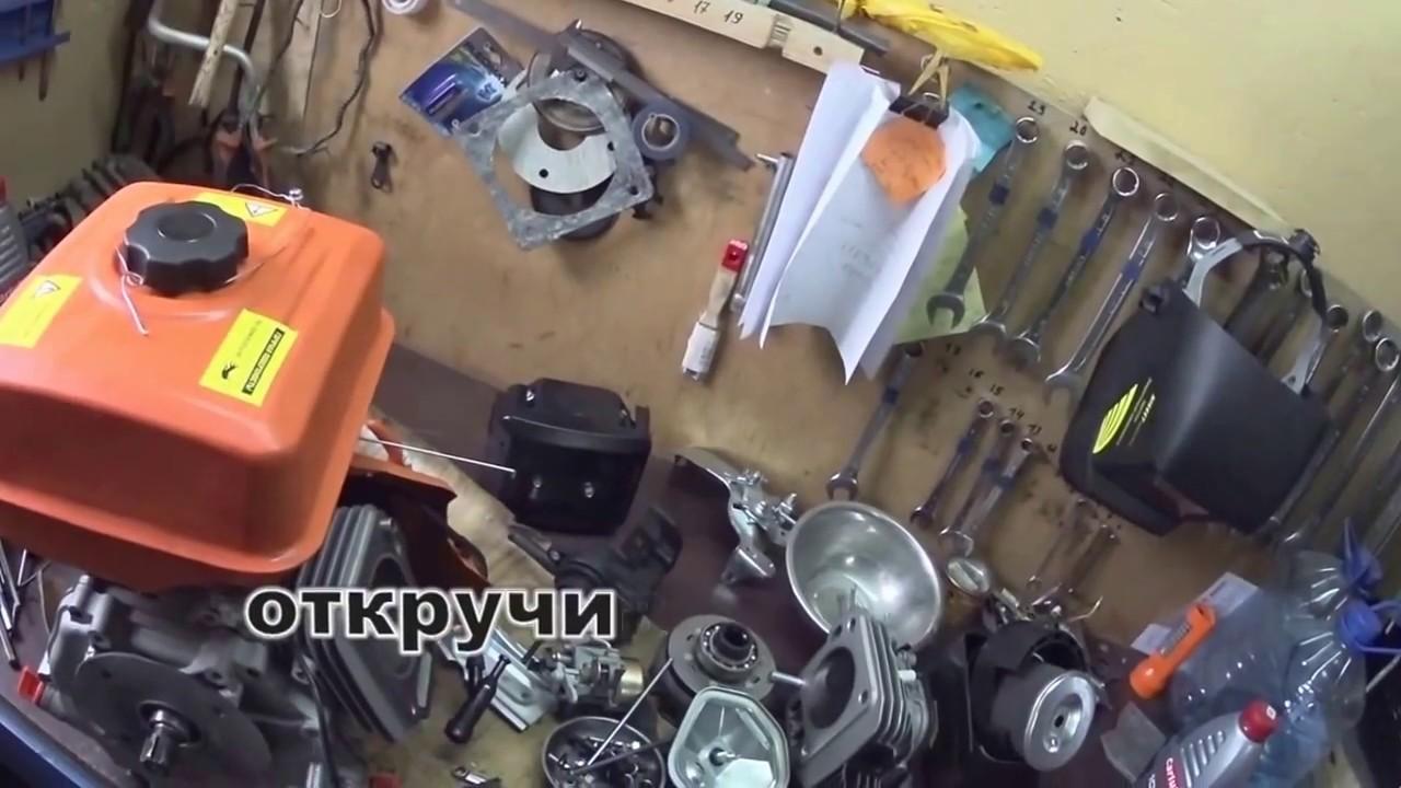 Магнум М107-Б2.Запуск двигателя после хранения - YouTube