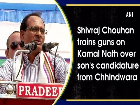 Shivraj Chouhan trains guns on Kamal Nath over son's candidature from Chhindwara