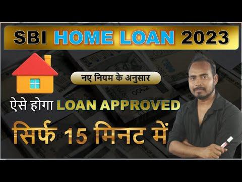 Home Loan Process in Hindi | |Home Loan Kaise Le