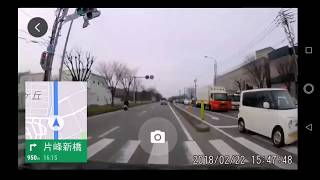 Android Oreo PIPモードの活用事例 ~Googleマップナビ~ thumbnail