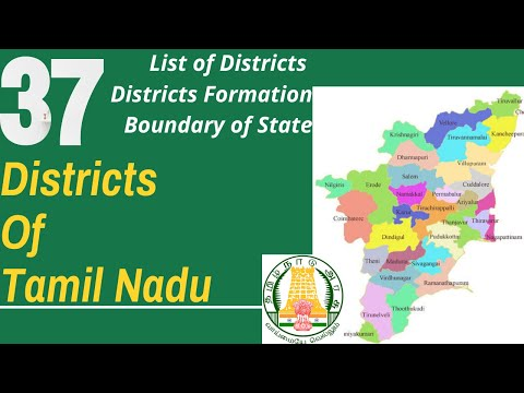 Tamil Nadu Districts List And Formation Year | New Districts List | Boundary | 37 Districts | Map