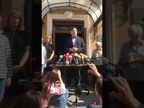 Михаил Саакашвили Пресс-конференция во Львове 11.09 Брифинг Mikhail Saakashvili