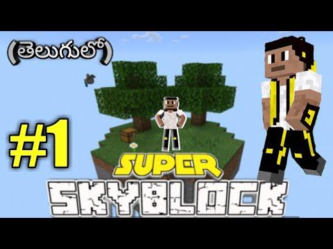 Download Minecraft Skyblock | Ep-1 | Minecraft skyblock series | Minecraft Telugu | Mr Craft