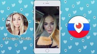 Мария Троцко уронила свой iPhone 7 в ванну(, 2016-10-21T19:02:02.000Z)