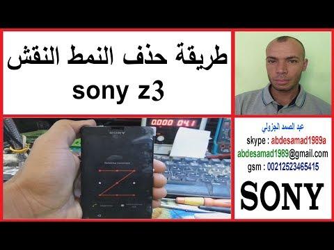 sony flash tool | FunnyCat TV
