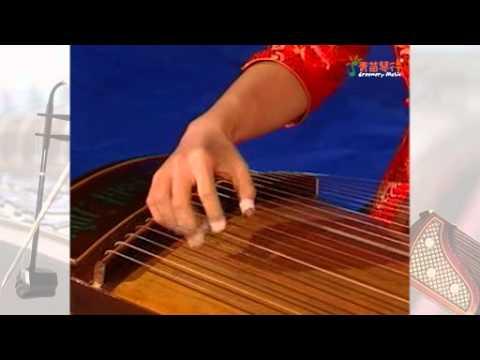 [青苗琴行] 中國上海音樂學院試 SCOM - 古箏一級老六板 - YouTube