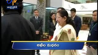 Andhra Pradesh   17th July 2018   Ghantaravam   9 AM   News Headlines