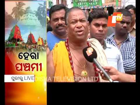 Rath Yatra Hera Panchami festival today - PURI RATHA YATRA 2017