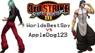 SF3: 3rd Strike - WorldsBestSpy VS AppleDog123