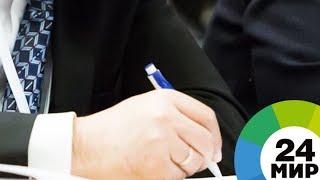 Таджикистан и Рязанская область организовали биржу деловых контактов - МИР 24