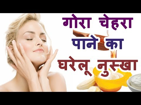 Beauty Tips In Hindi For Dry Skin Care Treatment At Home Get Glowing Skin Facial Pimples On Face Pac