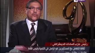 فيديو.. عفت السادات: قانون الاستثمار لن يجذب المستثمرين دون القوانين المكملة له