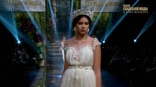 Дизайнерские свадебные платья Anna Evsikova for LA DUCHESSE Couture look6