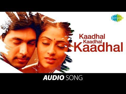 Jayam | Kaadhal Kaadhal Song