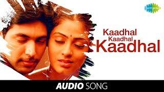 Gambar cover Jayam | Kaadhal Kaadhal song