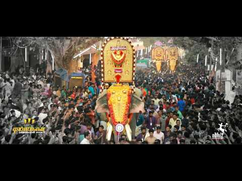 DHARMARAKSHA PADINJARANDESAM 2018 | Official teaser HD | Puthupally Kesavan | Anayadi Pooram 2018
