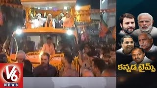 Special Report On Shirahatti Assembly Constituency   Karnataka Elections   V6 News