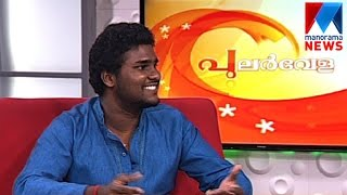 Akhil P Dharmajan comes up with Facebook novel Ojo board