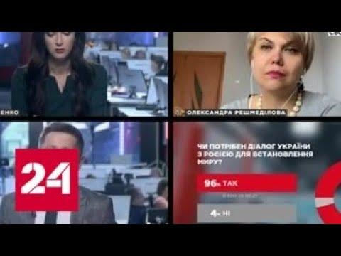 Смотреть фото Свобода слова в наручниках: журналистам NewsOne за