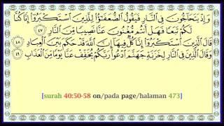 surah on page 467-476 - Ghafir - coloured - transliteration Al Quran -