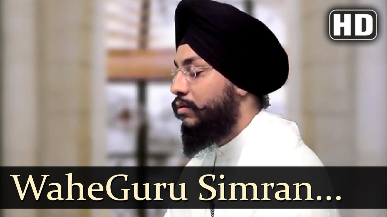 WaheGuru Simran - Bhai AmarjIt Singh (Patiala Wale) - YouTube