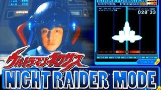 PS2 Ultraman Nexus - Night Raider Mode【中文字幕 & English Sub】~1080P HD 60fps~