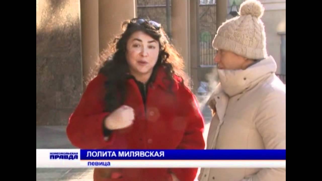 Лолита Милявская стала жертвой ТСЖ