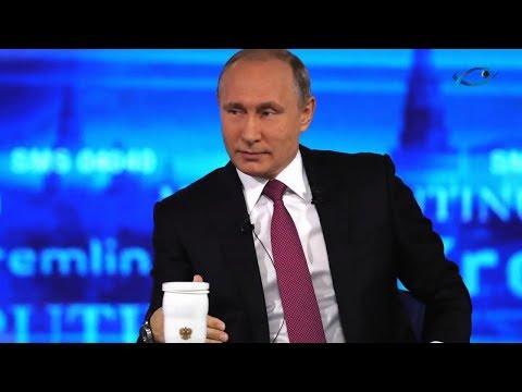 Путин: Мы не враги Америки