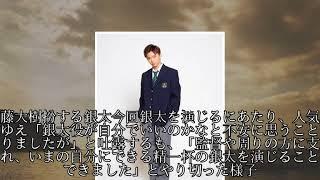 『ママレード・ボーイ』銀太役は佐藤大樹! 恋のライバル・吉沢亮とは「...