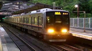 321系D1編成快速篠山口行き 西宮名塩駅発車