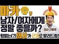 """""""아픈 노부모 돌보는 근로자의 86%가 여성"""" / KBS뉴스(News)"""