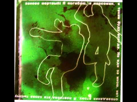Type O Negative - Dead Again 2007 (full album)