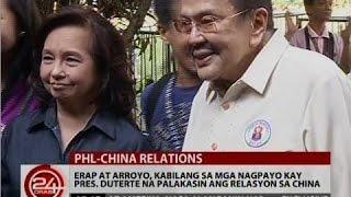 Erap at Arroyo, kabilang sa mga nagpayo kay Pres. Duterte na palakasin ang relasyon sa China