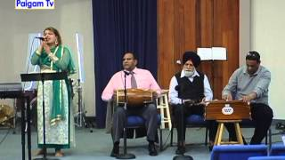 PAIGAM TV | Yesu Naam Mila | Masihi Geet