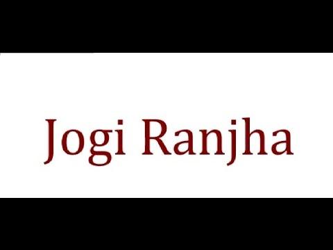 Jogi Ranjha Audio Song of Vipin Kumar Mishra I Hindi Song I Bollywood Release Full Free Music Album