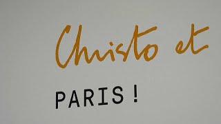 Παρίσι: Christo και Jeanne-Claude στο Κέντρο Πομπιντού