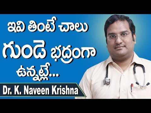 Diet Plan For Heart Disease | Best Food For Healthy Heart | Telugu Tips | Heart Stent | Doctors Tv