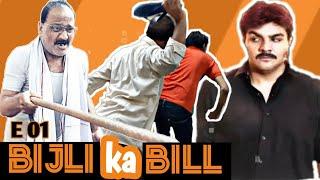 Bijli ka bill - बिजली का बिल - Lucknow Wale