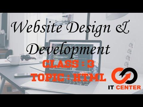 Website Design HTML bangla tutorial 3 thumbnail