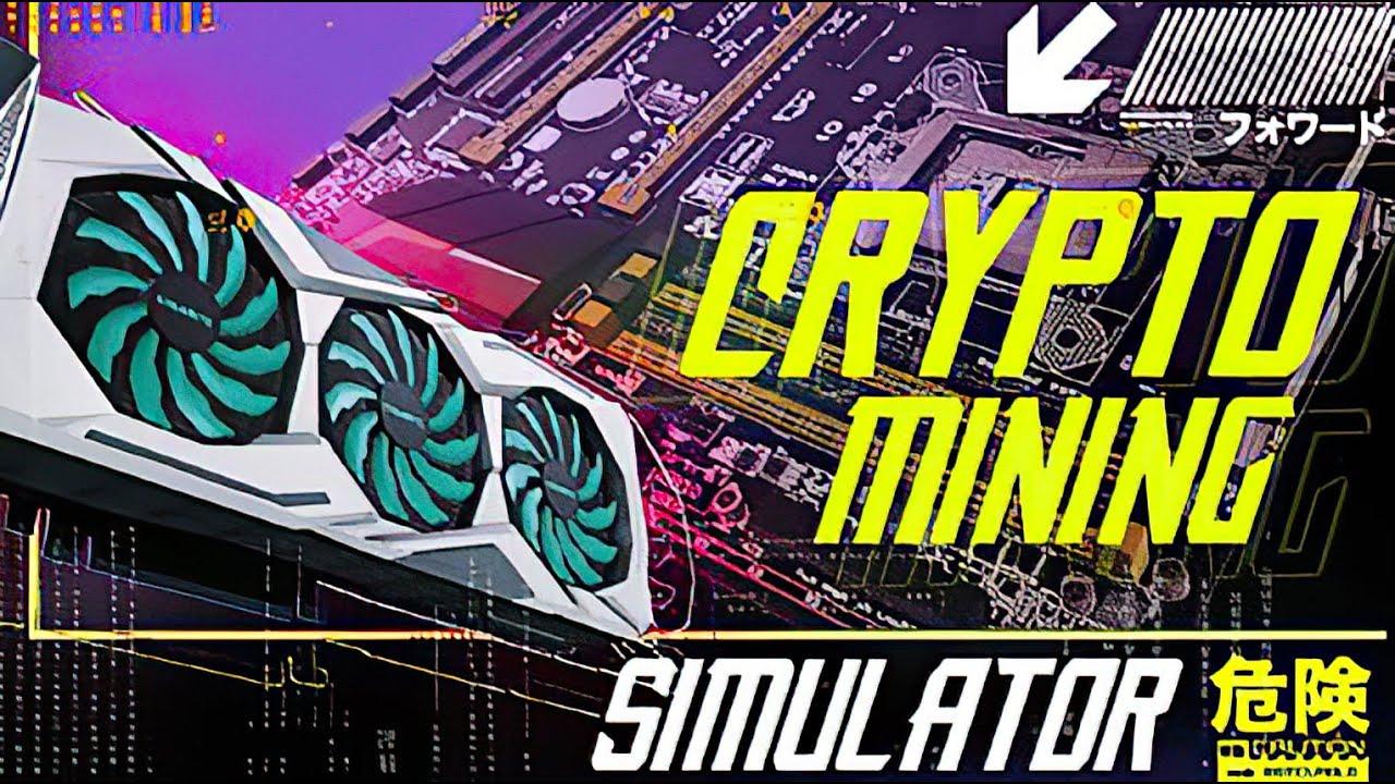 cryptocurrency simulator)