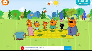 Три Кота Пикник: игра для детей на Android и iOS