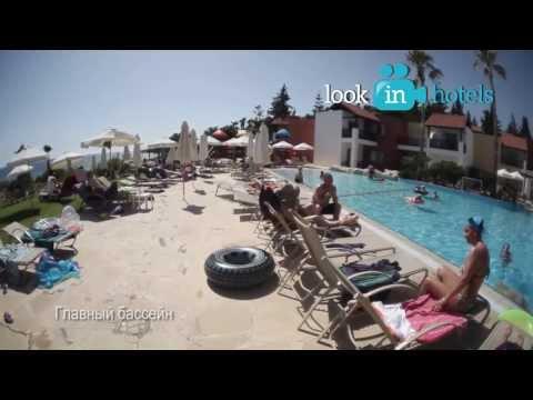 Aqua Sol Village 4* (Аква Сол Виладж) - Paphos, Cyprus (Пафос, Кипр)