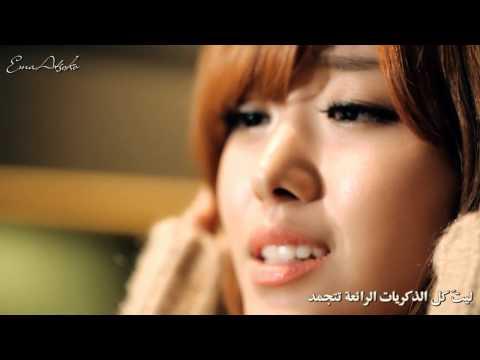 Song Ji Eun (SECRET) Take care of us,captain OST _ It's Cold  { Arabic Sub }