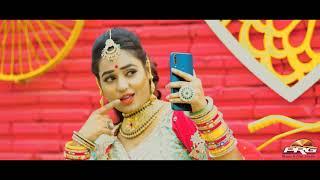 लाल फूल New Dj Song 2020 { LAL PHOOL} Twinkle Vaishnav Song | Youvraj Mewari Rinku Sharma PRG MUSIC