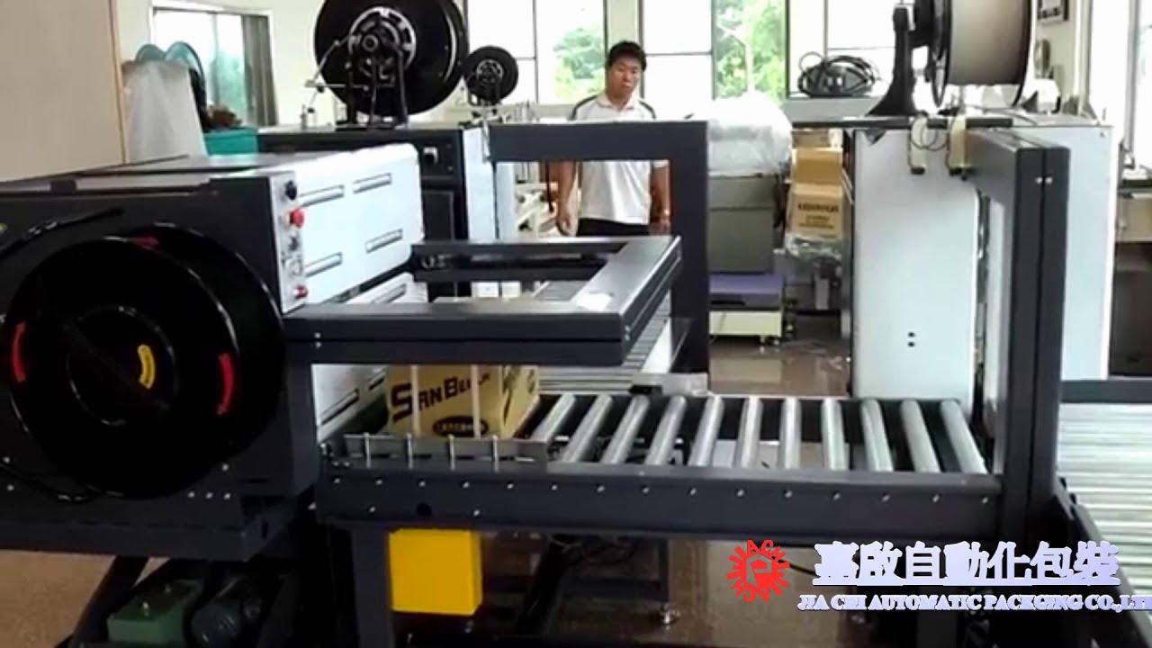 嘉啟自動化包裝-捆包機活用 - YouTube