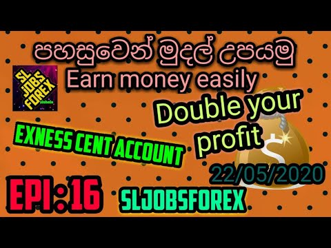 exness-cent-account-profit-and-deposit-method-05-22-2020-epi-16-sl-jobs-forex