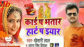 #Khesari Lal Yadav#का_ video song_ Hamra Khatir aso Laika khojata2019_ director singer Mohan Bedardi